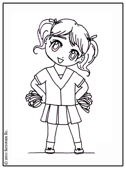 cheerleader by Erin Feldman