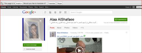 Google Plus offers translation