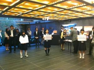 school children at Thank You Tomodachi